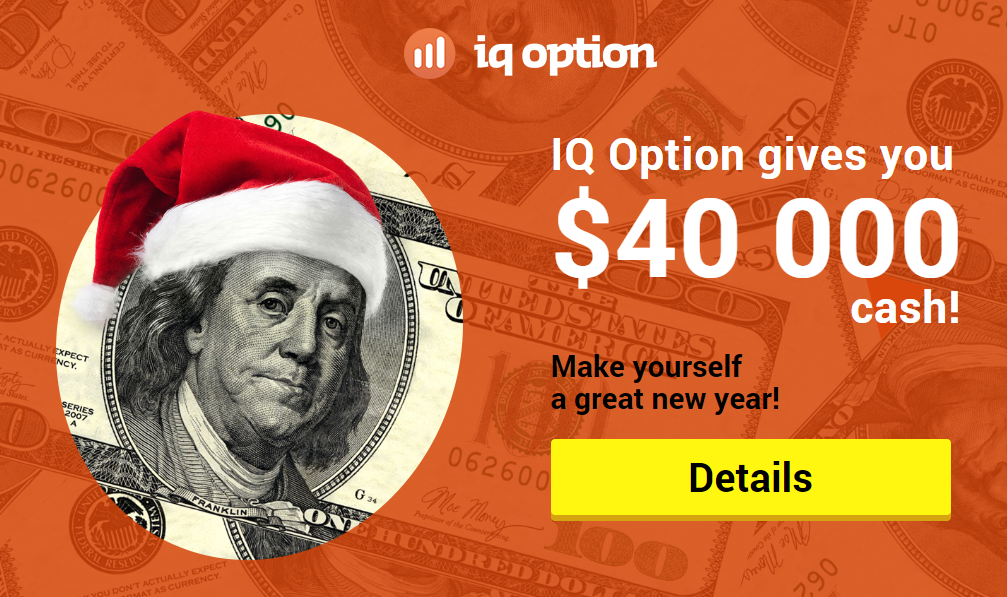 IQ Option gives 40 000 dollars cash